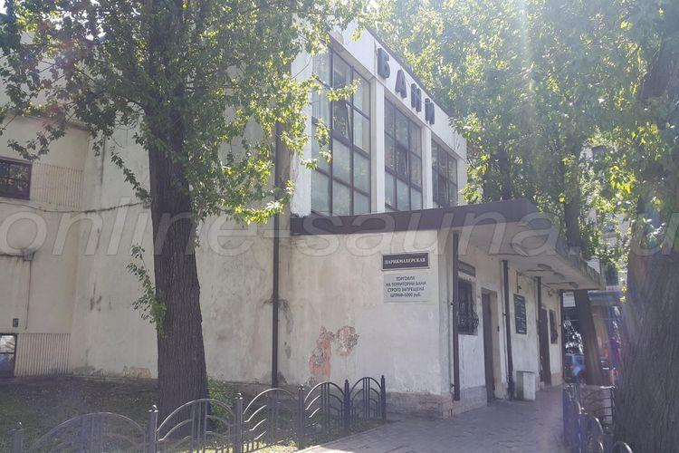 Батенинские бани на Карбышева