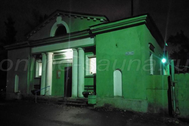 Баня №5, п. Песочный